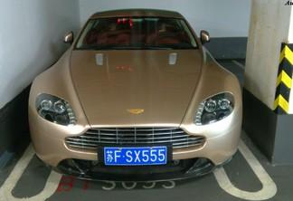 Aston Martin V8 Vantage S Dragon 88 China limited edition