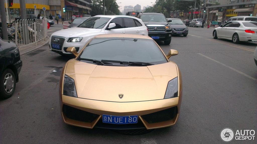 Lamborghini Gallardo LP560-4 Gold Edition